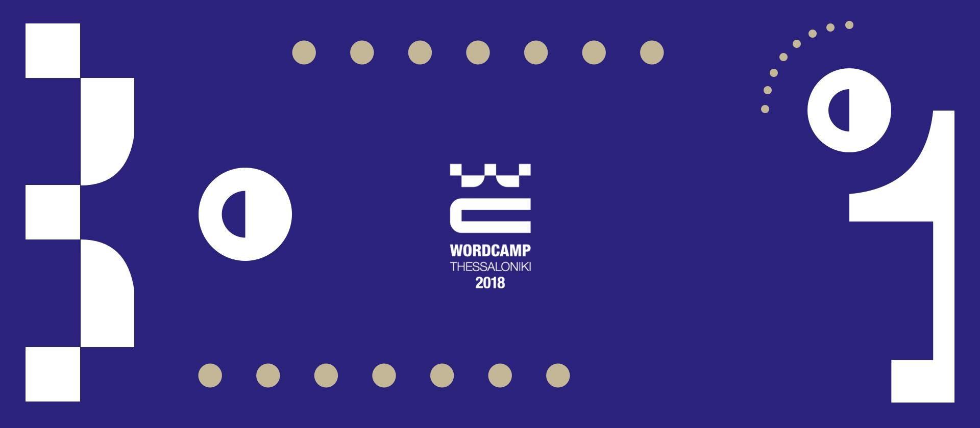 Wordcamp Thessaloniki 2018 Recap